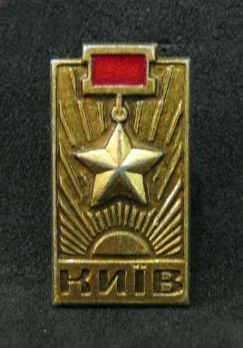 pin da cidade de kiev
