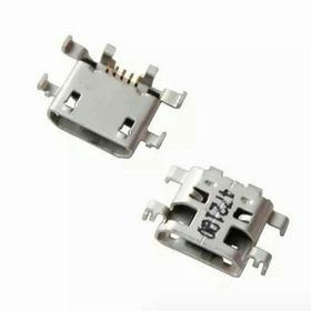 Pin De Carga Sony M2 (imagen Ilustrativa)