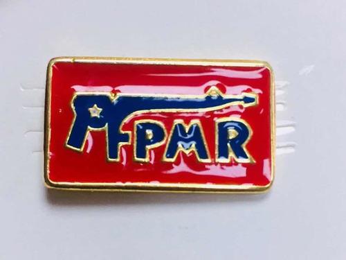 pin frente patriótico manuel rodríguez