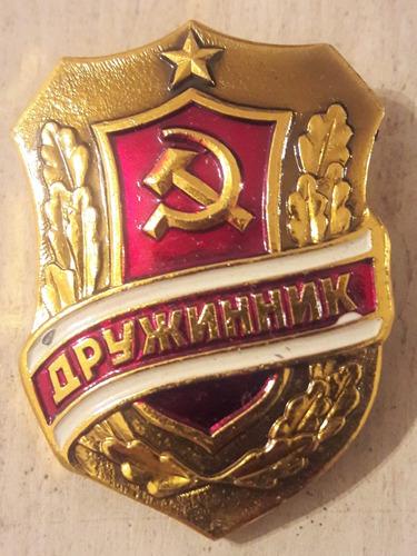 pin ruso soviético insignia - escuadrón de vigilantes urss