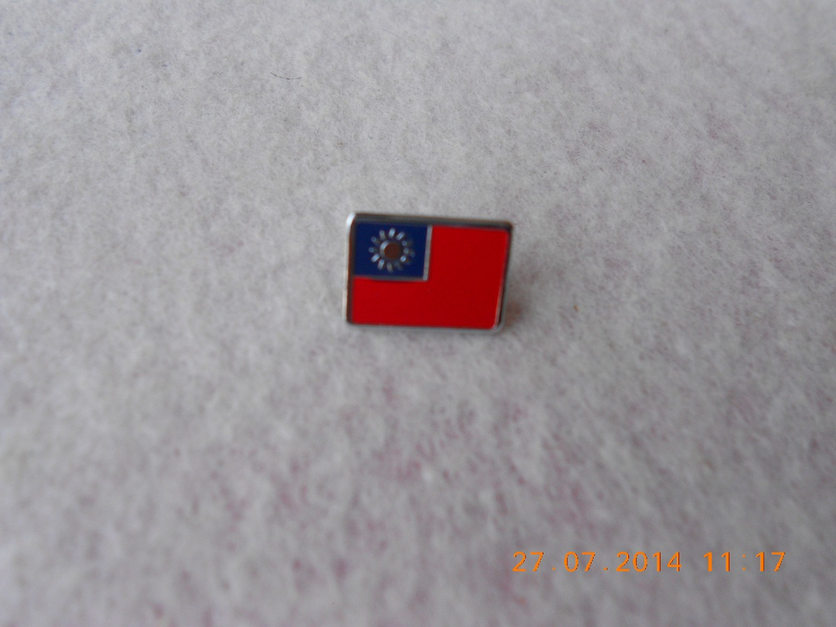 Pin Solapero Bandera De China Taiwan - $ 190,00