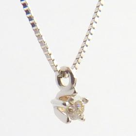 Pingente E Corrente Em Ouro Branco 18k E Diamante 1083