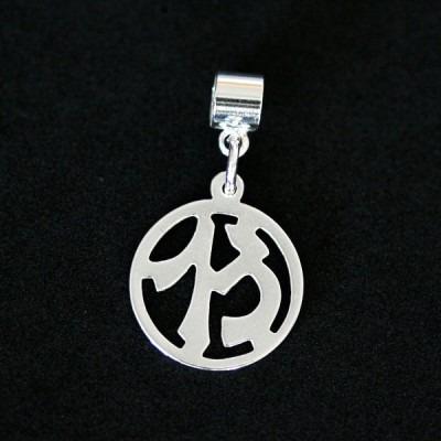 pingente prata 925 treze para pulseira momentos de vida
