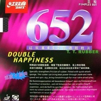 pino curto dhs tênis de mesa - modelos 651 652 874 dragonow
