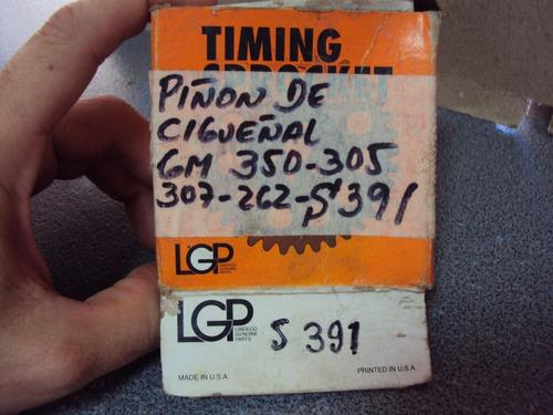 piñon de cigueñal chevrolet 350 305 262 307 s391