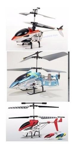piñon ( motor gear) para helicoptero rc