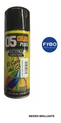 pintura aerosol 05 sintetico secado rapido 250 cm3 r mejia