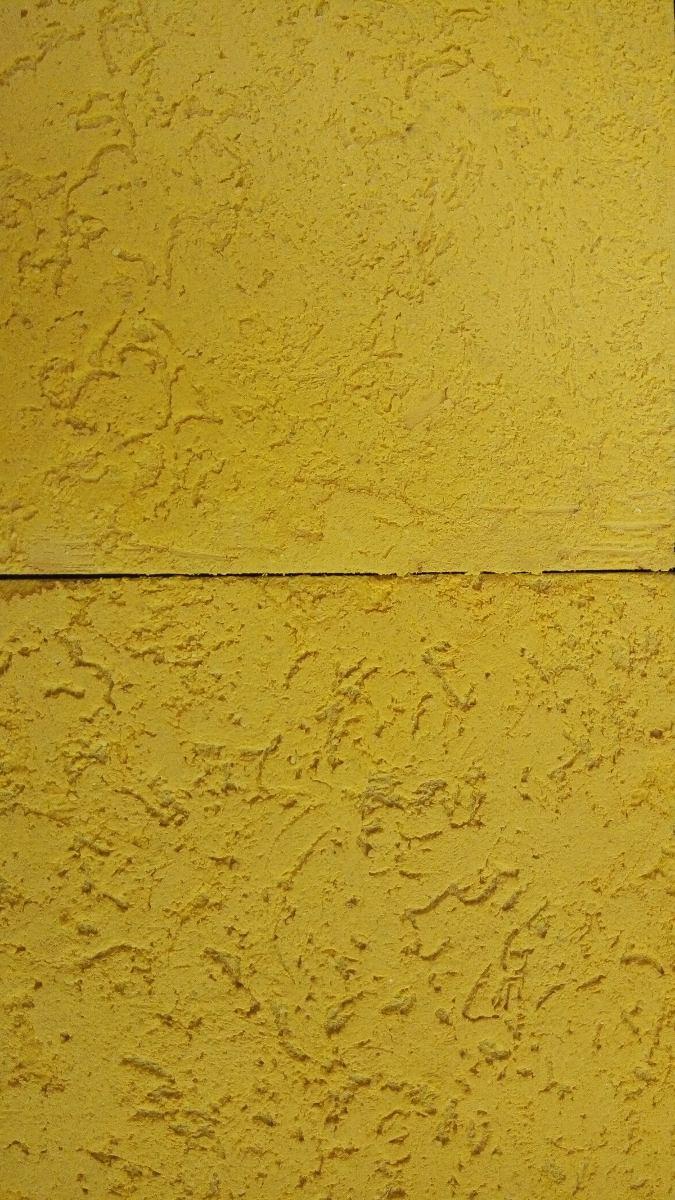 Pintura aislante termica interior trendy pintura termica - Pintura aislante termica interior ...