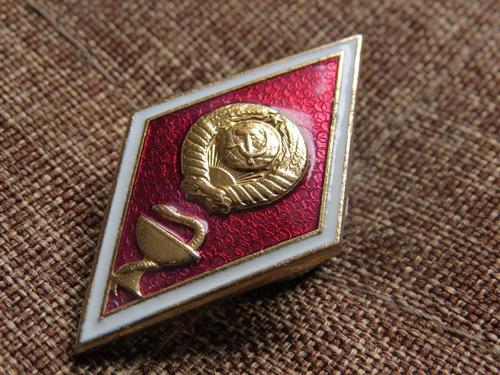 piocha de oficial médico de la unión soviética