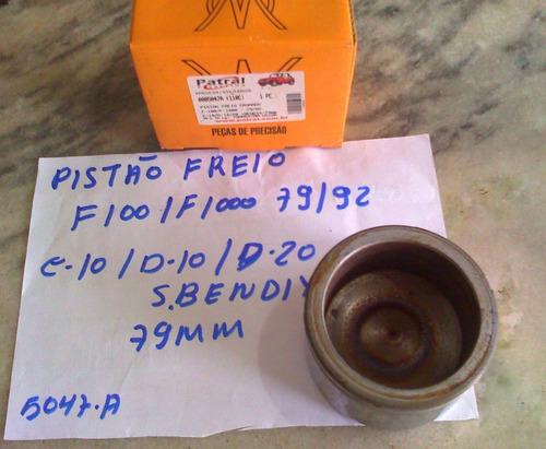 pistao pinça freio diant/ f-100 /f-1000  78/95 medida 79.mm