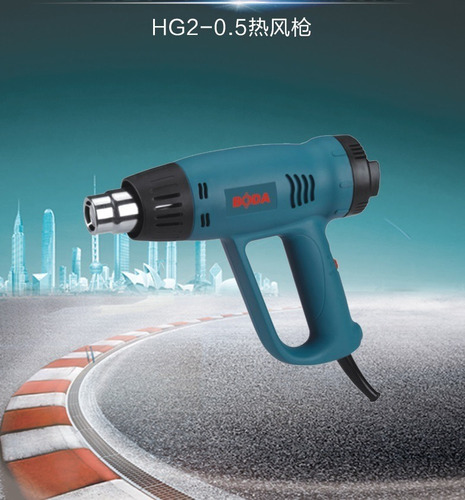 pistola de calor industrial boda hg2-0.5 2000w temp variable