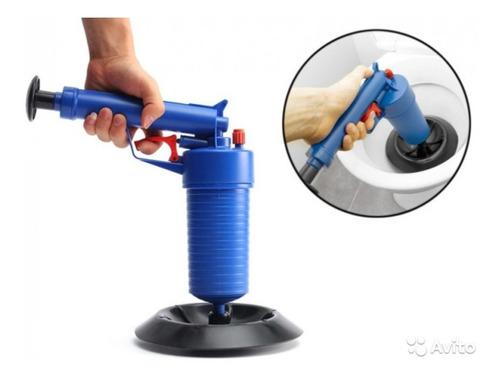 pistola drain power blaster plunger desentupidora pia ralo