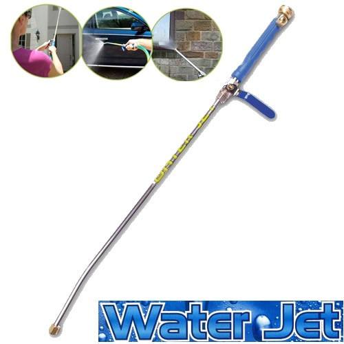 pistola water jet. hidrojet sin motor. original