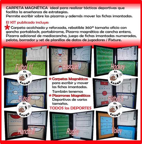 pizarra magnética táctica para dt con carpeta - fútbol 11