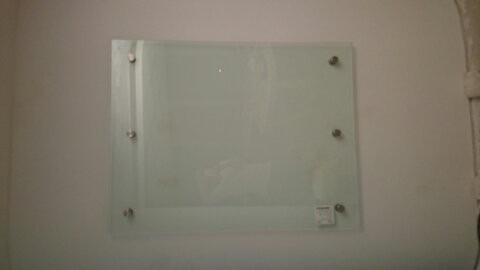 pizarras en vidrio templado - solo en cristalcenter