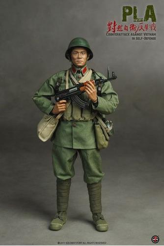 pla counterattack against vietnam in self-defense