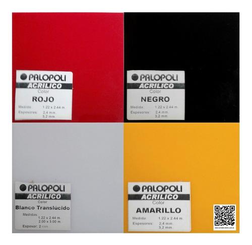 placa acrilico espesor 2 hasta 12mm palopoli 100% virgen