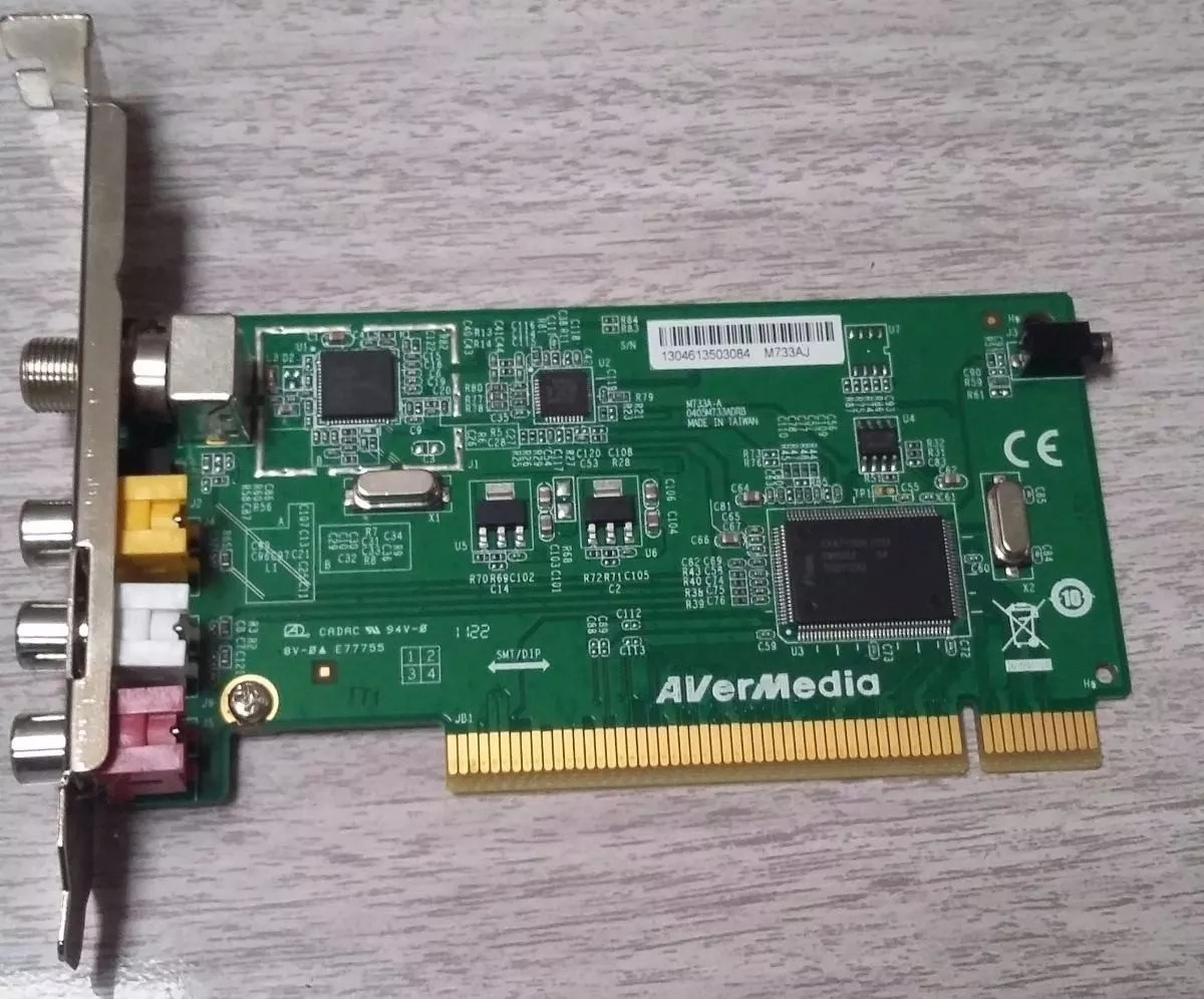 AVERMEDIA TAIWAN DRIVERS DOWNLOAD (2019)