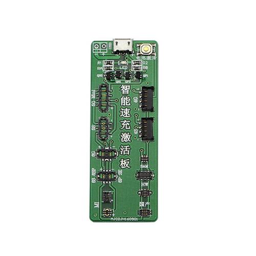 placa carregamento rápido ferramenta ativação com cabo pod