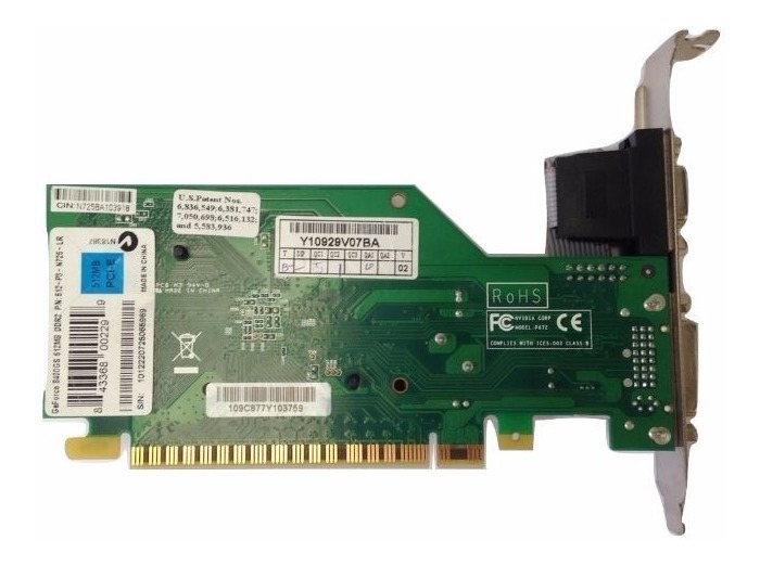 BAIXAR DE 8400GS DRIVER PLACA VIDEO GEFORCE 512MB