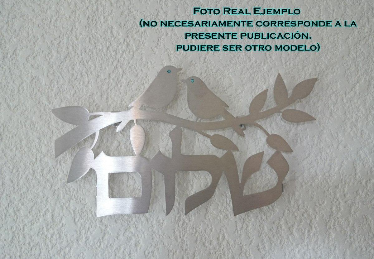 Placa Decorativa Shalom Hebreo Hecha En Israel 1 390 00 En  # Muebles En Hebreo