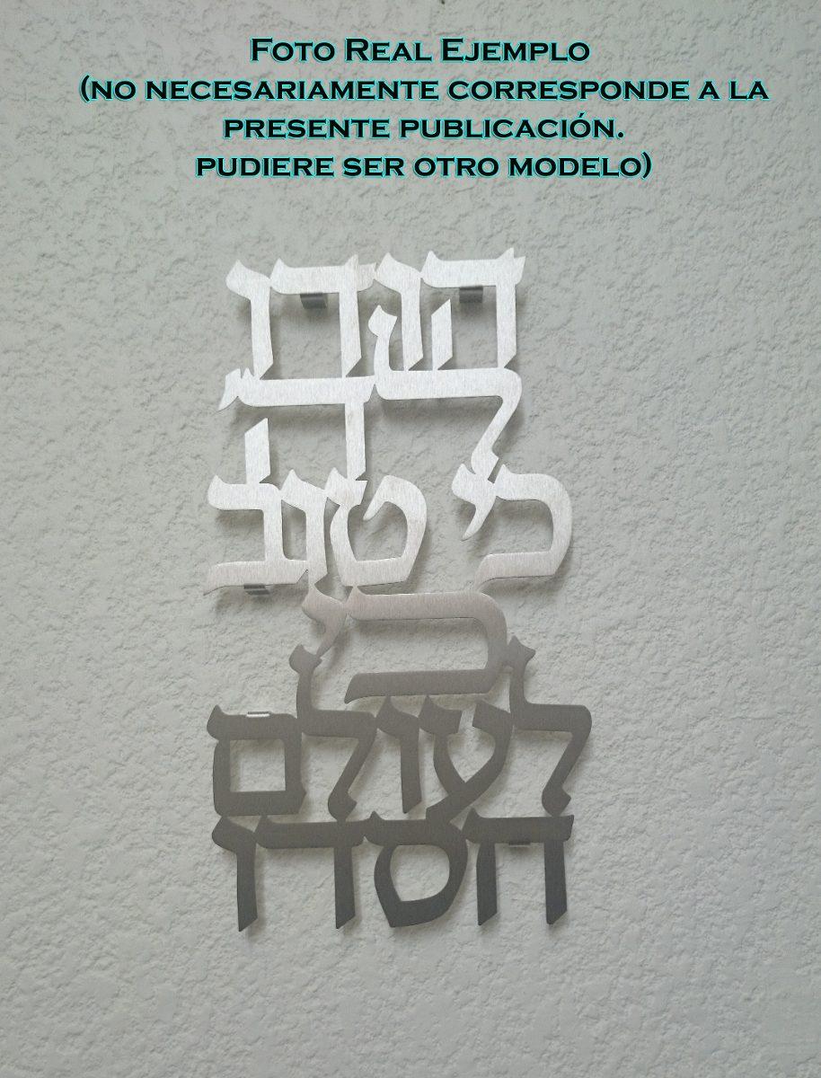Muebles En Hebreo - Placa Decorativa Shalom Hebreo Hecha En Israel 1 390 00 En [mjhdah]https://d26lpennugtm8s.cloudfront.net/stores/026/601/products/libro-de-oraciones-hebreo-espanol-p-f-3e3d506b7dc3148b9f4568dfeb073795-1024-1024.jpg