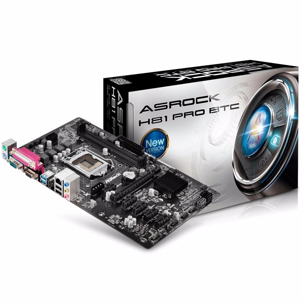 ASRock H81M BTC Intel ME Linux