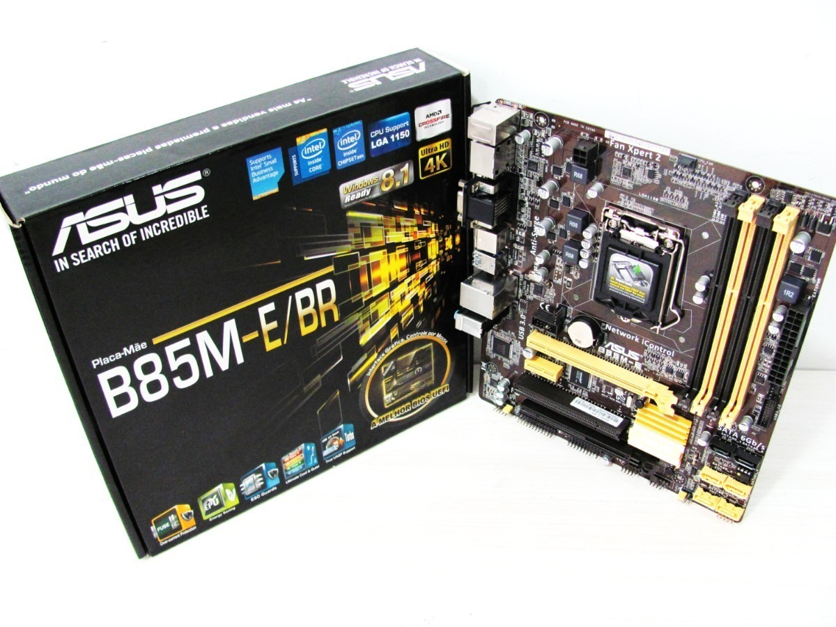 DRIVERS FOR ASUS B85M-E/BR