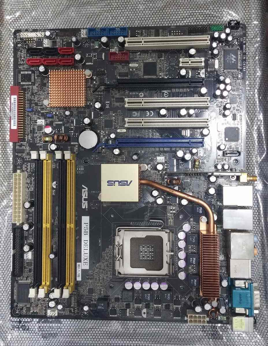 ASUS P5B DELUXE DRIVERS WINDOWS 7 (2019)