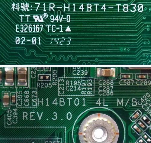 placa mãe original positivo stilo xr3208 71r-h14bt4-t830