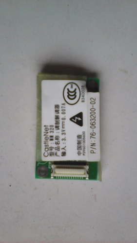 placa modem pci mm320 notebook itautec infoway w7510