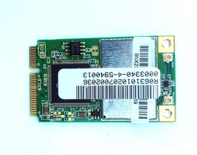 A205-S5831 WIRELESS DRIVER DOWNLOAD