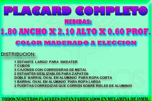 placard/ropero 180x210x60 melm18mm color  placard4hermanos