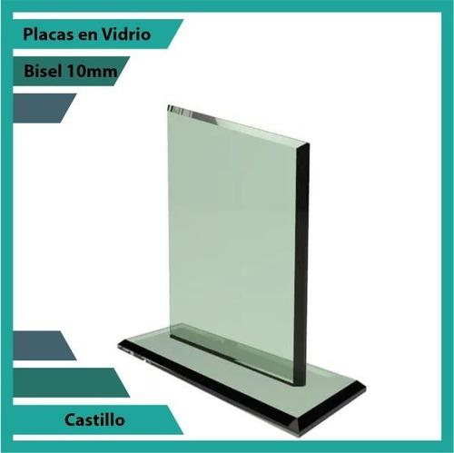 placas conmemorativas en vidrio forma castillo plano