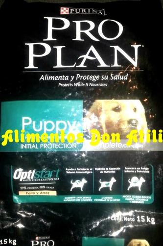 plan® 15kg pro