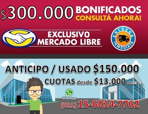 plan gobierno 0km toro 1.8 nafta 4x2 at anticipo $150.000 r-
