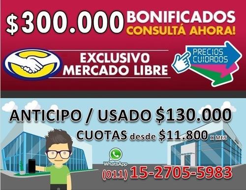 plan gobierno fiat toro nafta / gnc 0km anticipo $130.000 x-