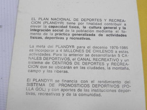 plan nacional deportes chile años 70 documentos