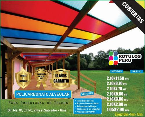plancha de policarbonato alveolar 2.10 x 5.80mts s/ 280.00