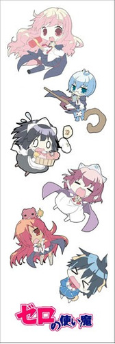 plancha de stickers de anime de zero no tsukaima louise