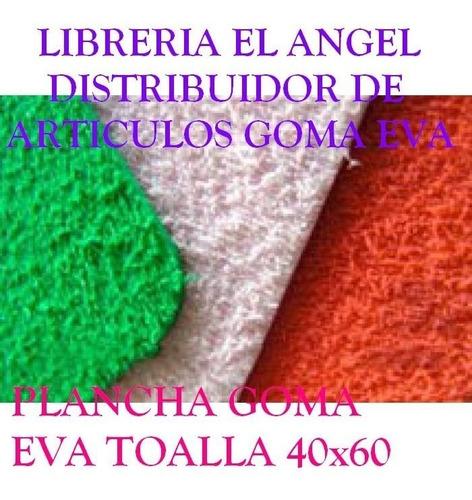 plancha goma eva toalla grande pliegos 60x40 x 10 unid