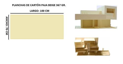 planchas de cartón paja beige y blanco 540 gr. maquetas