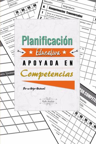 planificación educativa apoyada en competencias