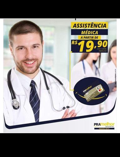plano de assistência a saúde