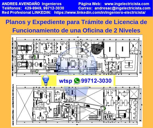 planos de arquitectura distribucion ubicacion, defensa civil