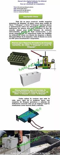 planos diseño construye maquina ponedora bloques 10 y 12 cm