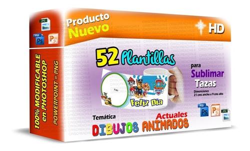 plantillas dia del niño p/ sublimar tazas dibujos animado