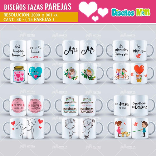 plantillas diseños photoshop mugs tazòn sublimacion parejas2