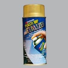 plasti dip efecto metalizer gold personaliza tuning