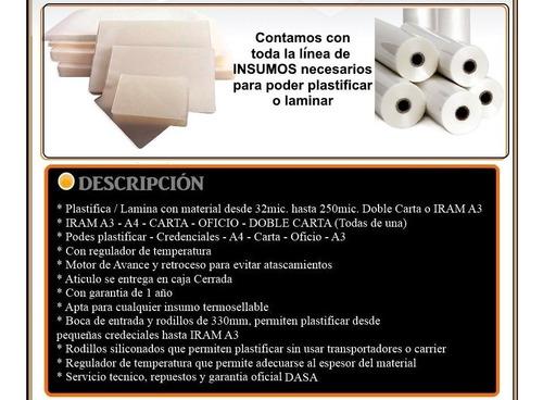 plastificadora laminadora lm330 a3/oficio/a4 + redondeadora